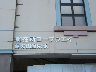 20171104_066
