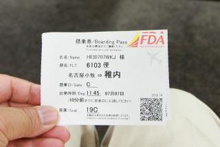 20170707_006 (1)