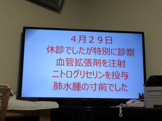20170810_007