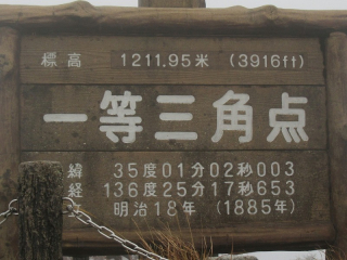 20171104_042